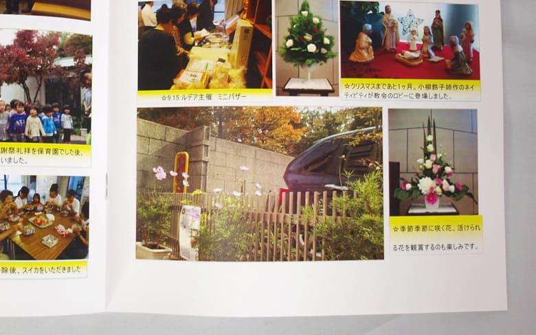 アルバムの写真をきれいに印刷するコート紙とマットコート紙をご用意しています