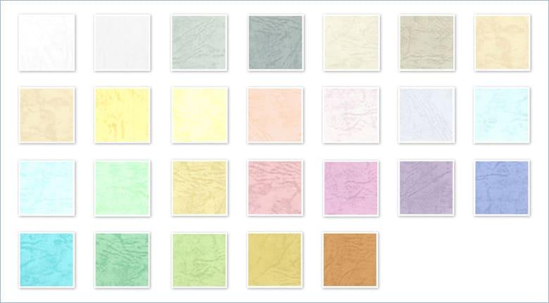 26色から選択可能です。