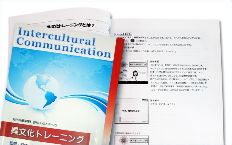 テキスト・問題集の印刷・製本