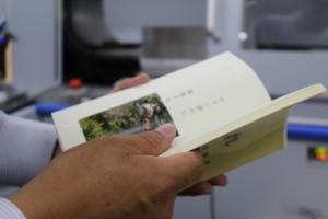 「イシダ印刷の製本」は未来の社会に貢献する(かもしれない?)