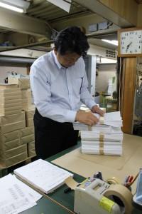 「イシダ印刷の製本」がどこまで人を幸せにできるか