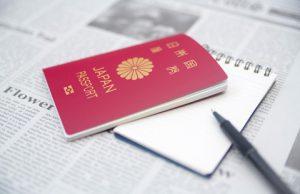 旅のしおりが旅行の後「使える」冊子に大変身!~個性派冊子づくりのすすめ(2)~