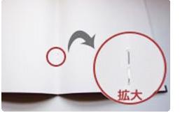 会社案内におすすめの印刷仕様で格安印刷価格をシミュレーション