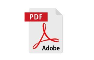 失敗しないデータ入稿-PDF