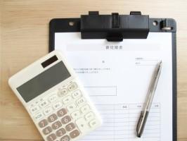 印刷コストと製版の関係