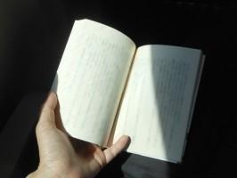 文庫の印刷製本
