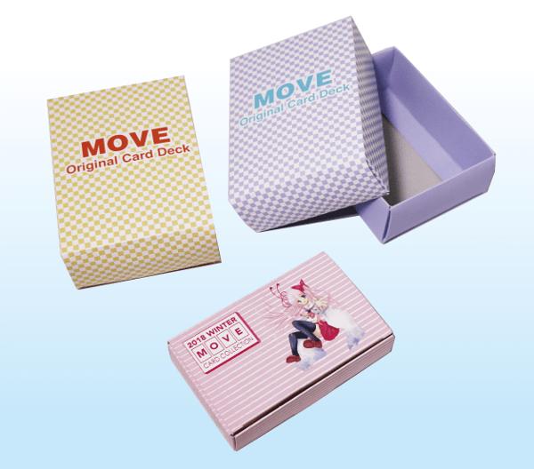 オリジナルカードゲーム箱