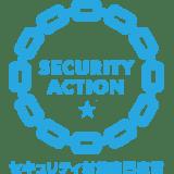 セキュリティアクション宣言 - イシダ印刷
