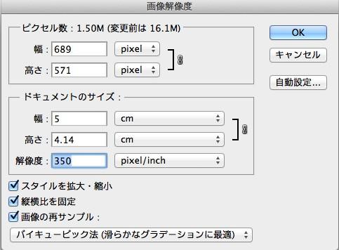 【配置画像を適切に軽く】1ページ100MB!?入稿データが重い原因と対策