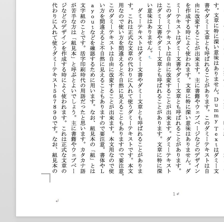 文章が始まる1ページ目からノンブル