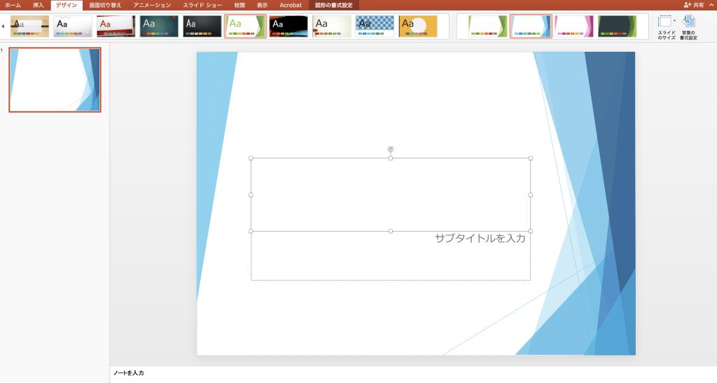 PowerPointで作る研修資料 基本の「き」ソフトは?どうやって完成させる?