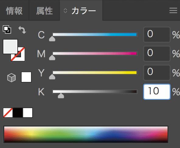 【モノクロ印刷の入稿データ】画像や文字の設定方法、グレースケール変換の基本