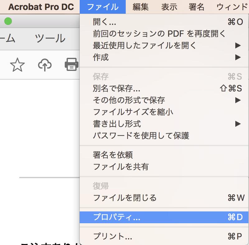 PDFを印刷したら文字化けする、色が変わる原因と対処方法(Word,Illustrator,InDesign)