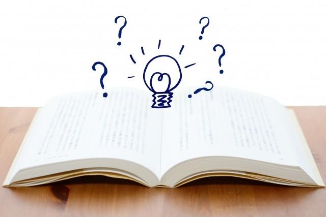 書籍用紙、ホワイトコハクライト、ニューシフォンクリームの比較