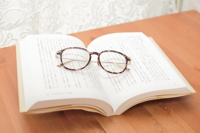 小説・詩集・自分史・同人誌に最も適している紙は?