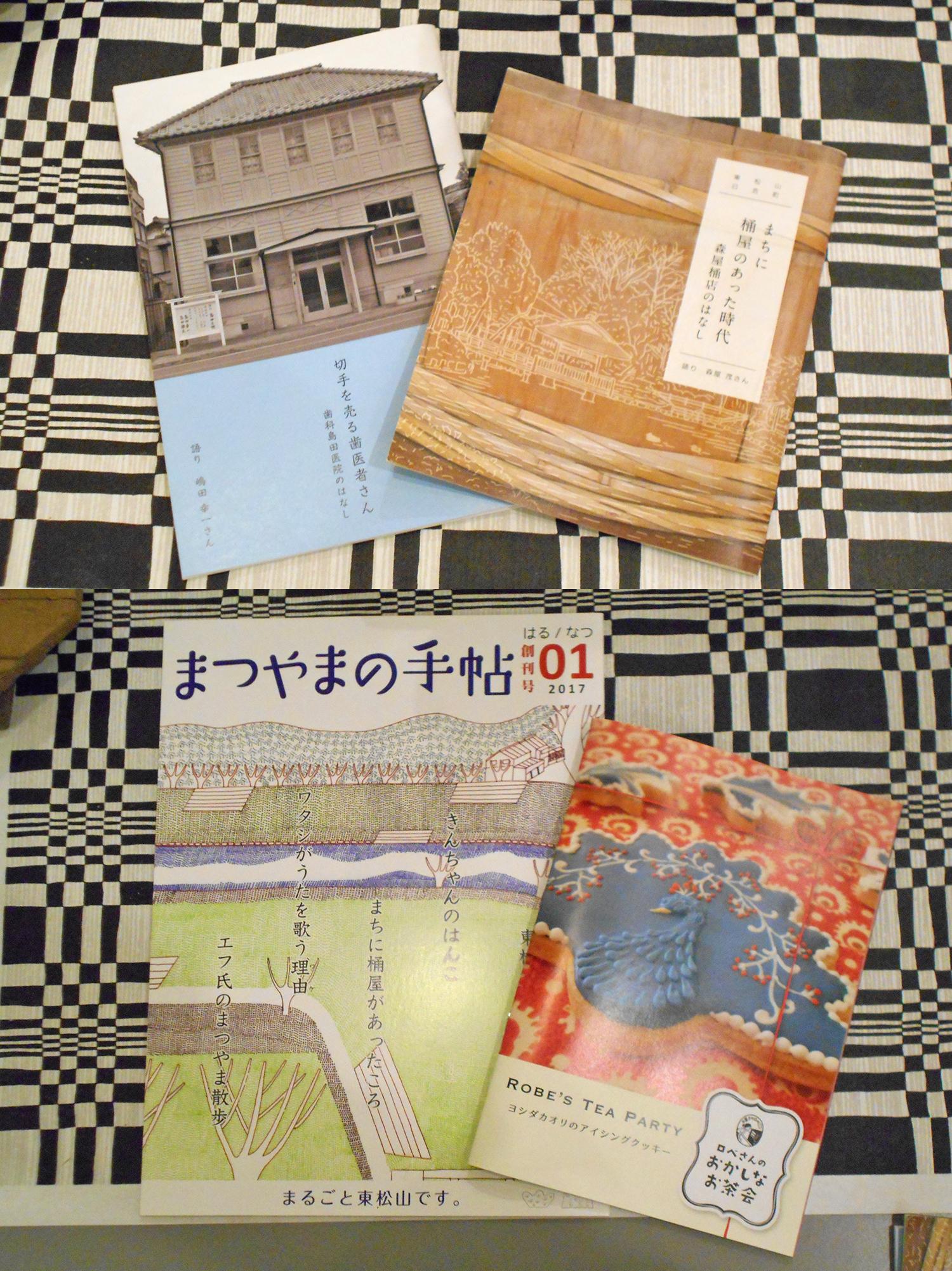 comeya books様が実際にイシダ印刷で印刷・製本した画像