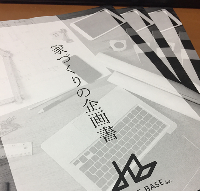 株式会社grandwork様が実際にイシダ印刷で印刷・製本した画像
