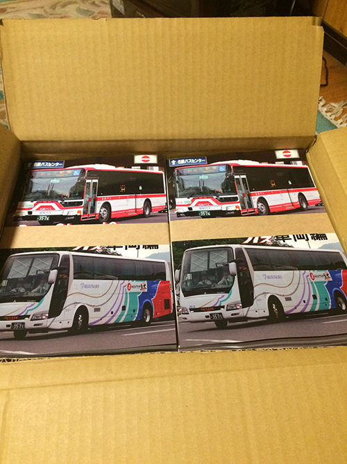 MRCバス分科会様が実際にイシダ印刷で印刷・製本した画像