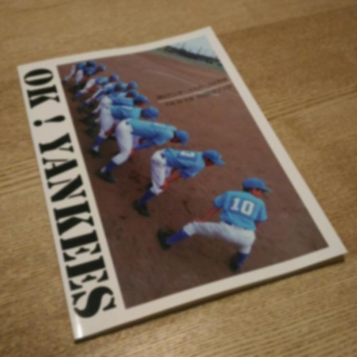 少年野球ママ様が実際にイシダ印刷で印刷・製本した画像